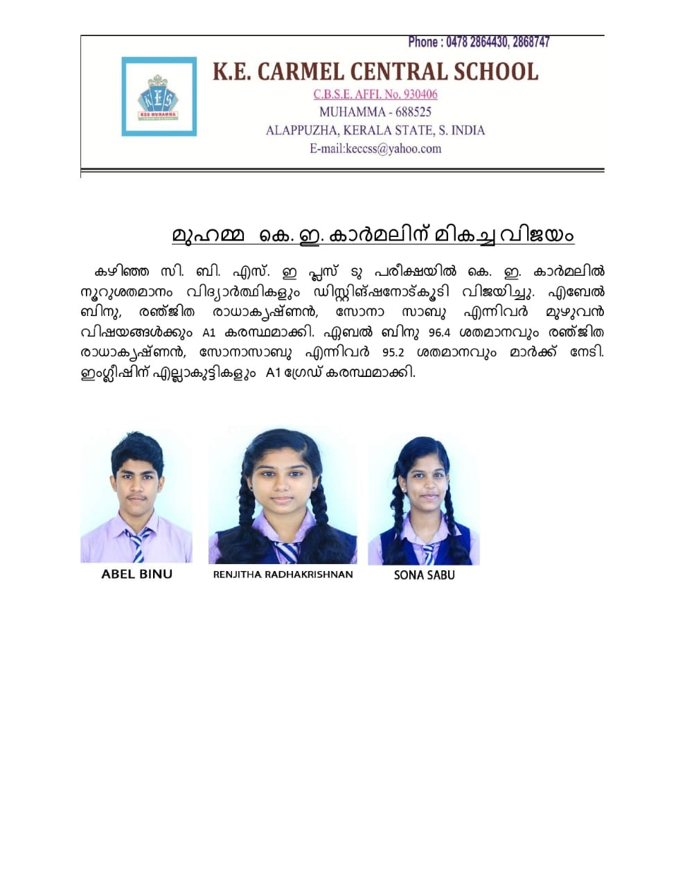 PLUS 2 CBSE TOPPERS 2019-2020
